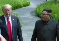 """""""북·미 관계 최상""""…비핵화 유도 '경제 보상', 방식은?"""