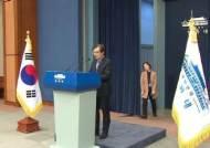 """청와대 """"실질적 진전 기대""""…문 대통령 베트남행 가능성은"""