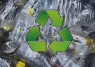 재활용 30% 불과 '길 잃은' 폐기물…외국 쓰레기는 '국내로'