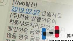 화승 납품업체·대리점 '발 동동'…매장 관리자까지 빚더미