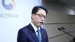 사각지대 없앤다?…정부 '사회보장책' 짜깁기·재탕 비판