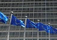 EU, 북·이란 등 23개국 돈세탁·테러자금 지원국 잠정 지정