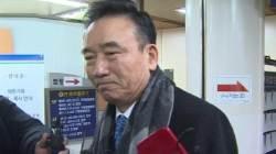'비서 성추행' 전 호식이치킨 회장, 1심서 집행유예