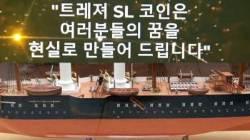 """'돈스코이호' 주범, 이번엔 """"금광 채굴"""" 가상화폐 사기"""