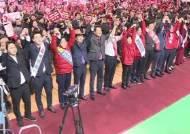 이종명 실제 제명까지 '산 넘어 산'…한국당 '맹탕·꼼수 징계'