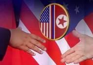 """문 대통령 """"남북경협 떠맡을 각오""""…상응조치 '시동'"""