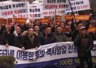 """택시단체 """"불법영업 금지를""""…카카오 이어 '타다'에 화살"""