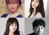 인기 웹툰 '너를 싫어하는 방법' 드라마로 나온다