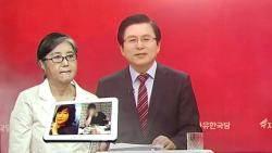 """[국회] 황교안, 이번엔 """"태블릿PC 조작 가능성"""" 발언 논란"""
