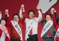 미래 사라지고 과거 '발목'…자유한국당 오늘 전당대회