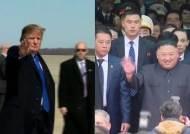 북·미 합의문에 어떤 내용?…담판 남은 '하노이 선언'