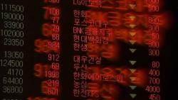 국내 증시 '결렬' 쇼크…남북 경협주 20% 안팎 급락