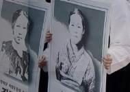 [이슈플러스] 똑같은 투쟁, 잊혀진 기억…여성 독립운동가들