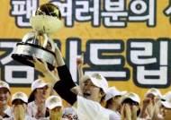 여자프로농구 KB, 13년 만에 정규리그 우승 확정