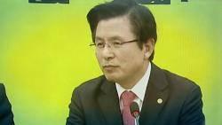 [국회] 황교안, 평화·정의당 찾았다 '탄핵부정-5·18 망언' 설전