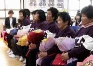 [밀착카메라] 입학생 없는 시골학교…할머니들의 '설레는 입학식'