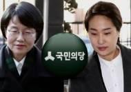 옛 국민의당 '박선숙·김수민 재판'도…정보 유출 정황