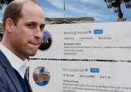 악성 댓글 칼 빼든 영국 왕실…강제 퇴출, 경찰 신고까지