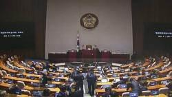 [야당] 올해 첫 국회 개막…여야, 미세먼지법 처리 합의