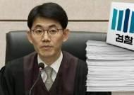'보복설' 나오는 성창호 기소…공소장엔 '유출 적극 가담'