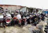주인 잃은 오토바이 '산더미'…조선업벨트 쇠락의 그림자