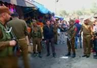 [해외 이모저모] '영유권 분쟁' 카슈미르서 테러…30명 부상