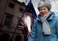 메이-융커 막판 협상…영국 브렉시트 여부 이번 주 결정