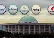 돌연 '비례대표제 폐지' 들고 나온 한국당…비판 쏟아져