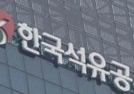 '부채 22배' 자원개발 후유증…알짜 해외 자산 내놓을 판