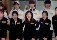쇼트트랙 남녀 계주 동반 우승…임효준 4관왕
