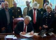 [뉴스브리핑] 트럼프, 비상사태 무력화 의회결의안에 '거부권'
