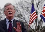 미, '북 핵실험 재개 가능성' 경고…대화 문은 열여둬