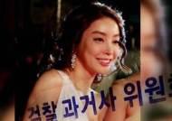 용산 참사·김학의 사건…'과거사 조사' 기간 연장될까
