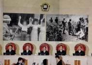 """1948년 여순사건 민간인 희생자…대법 """"다시 재판하라"""""""