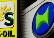 '미군 납품 담합' 국내 정유사, 미국에 1400억대 벌금