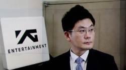 YG 세무조사 속 양민석 재선임…국세청, 유흥업소 탈세 조준