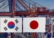 """가입의사 밝힌 적도 없는데…일 """"한국 TPP 가입 막겠다"""""""