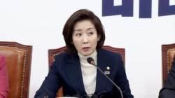 """[비하인드 뉴스] 나경원 """"반민특위 아닌 반문특위""""…70년 초월한 '해명'"""