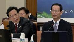 """최정호, 자녀에 부동산 편법 증여 논란…""""반성하고 있다"""""""