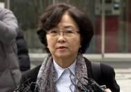[여당] 김은경 전 장관 구속 갈림길…현 정부 첫 사례되나