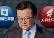 """""""황교안, 수사 자청하라"""" """"끼워넣기""""…'김학의 수사' 충돌"""