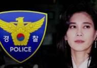 """""""수량 안 맞아"""" 카톡…프로포폴 의혹 병원 '장부 조작' 수사"""