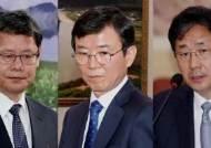 야당 '김연철 과거 발언' 질타…김 후보자, 거듭 사과