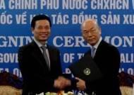 방통위, 한국-베트남 'TV 프로그램 공동 제작' 협정 체결