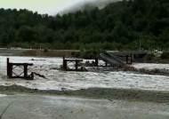 뉴질랜드, 1년치 폭우가 이틀 동안에…다리까지 무너져
