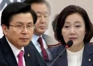 '김학의 CD' 박영선-황교안 진실공방…인사청문회 파행