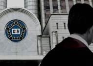 '사법농단' 재판 지연 우려…현직 판사들, 증인 출석 거부