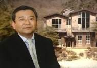 [여당] '김학의 수사단' 13명 투입…단장에 '특수통' 여환섭