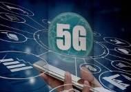 [뉴스브리핑] '5G 요금제' 월 5만원대부터…통신비 부담 늘 듯