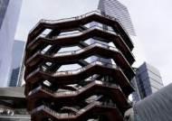 2500여 개 '벌집 계단'…뉴욕 낙후지역 '명소' 탈바꿈
